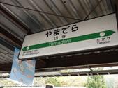 2013日本東北紅葉鐵腿行Day6山寺→鳴子溫泉鄉:P1150008.JPG