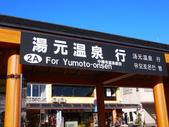 2013東京生日之旅DAY2 日光→宇都宮:P1160928.JPG