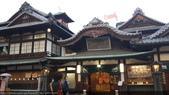 2014日本四國浪漫之旅DAY6松山城→道後溫泉周邊:20140521_190324.jpg