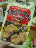 2012日本中部自助行DAY6-名古屋→台灣:1613056663.jpg