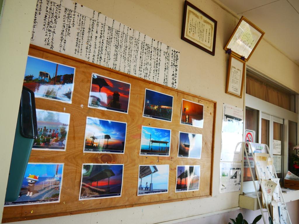 2014日本四國浪漫之旅DAY7內子→大洲→下灘→大阪:P1190668.JPG