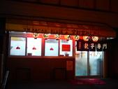 2013東京生日之旅DAY2 日光→宇都宮:P1170323.JPG