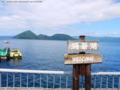 2014夏‧北海道家族之旅DAY5洞爺湖→有珠山纜車:P1210461.JPG