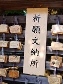 2013東京生日之旅DAY3 外苑→明治神宮→代官山→自由之丘:P1170489.JPG