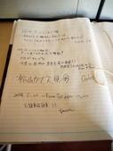 2014日本四國浪漫之旅DAY7內子→大洲→下灘→大阪:P1190574.JPG