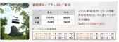 2014日本四國浪漫之旅day2高松→小豆島:2014-06-29_222607.jpg