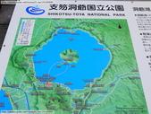 2014夏‧北海道家族之旅DAY6小樽:P1210851.JPG