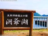 2014夏‧北海道家族之旅DAY6小樽:P1210853.JPG