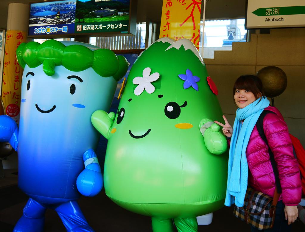 2013日本東北紅葉鐵腿行Day3田澤湖→乳頭溫泉鄉:P1130380.JPG