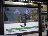 2013日本東北紅葉鐵腿行Day6山寺→鳴子溫泉鄉:P1150012.JPG
