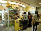 2012日本中部北陸自由行DAY1-台灣→名古屋→高山:1636846762.jpg