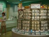 2013.12月東京生日之旅DAY1:P1160840.JPG