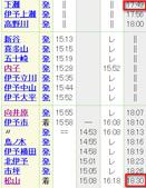 2014日本四國浪漫之旅DAY7內子→大洲→下灘→大阪:下灘回松山.png