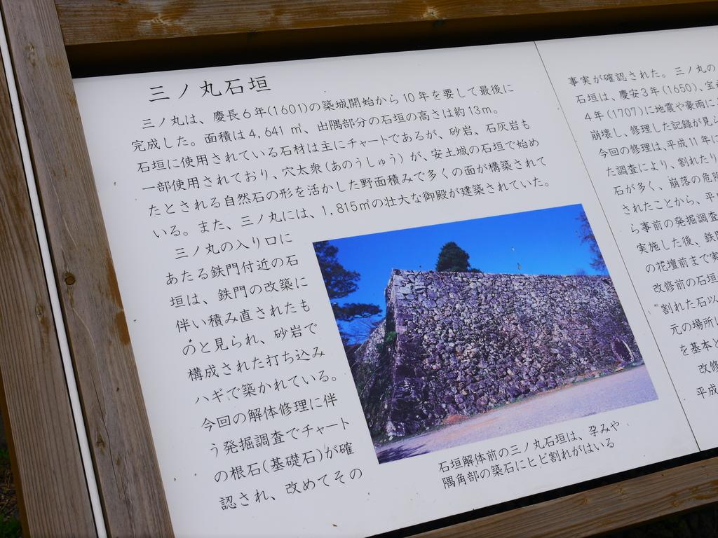 2014初夏四國浪漫之旅day4 高知城→桂濱:P1180421.JPG