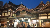 2014日本四國浪漫之旅DAY6松山城→道後溫泉周邊:20140521_193337.jpg