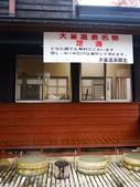 2013日本東北紅葉鐵腿行Day4角館:P1130918.JPG