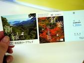 2014日本四國浪漫之旅day2高松→小豆島:P1170870.JPG