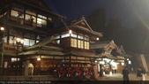 2014日本四國浪漫之旅DAY6松山城→道後溫泉周邊:20140521_194425.jpg
