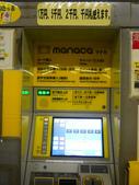 2012日本中部自助行DAY6-名古屋→台灣:1613056575.jpg