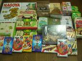 2012日本中部自助行DAY6-名古屋→台灣:1613056664.jpg