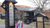 2013日本東北紅葉鐵腿行_手機上傳:20131102_162603.jpg