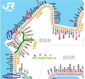 2014日本四國浪漫之旅DAY7內子→大洲→下灘→大阪:予讚線.png