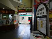 2013日本東北紅葉鐵腿行Day6山寺→鳴子溫泉鄉:P1150451.JPG