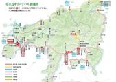 2014日本四國浪漫之旅day2高松→小豆島:2014-06-29_222621.jpg
