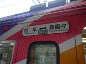 2012日本中部自助行DAY5-上高地→名古屋:1393464872.jpg