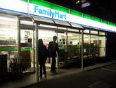 2012日本中部北陸自由行DAY1-台灣→名古屋→高山:1636846797.jpg