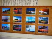 2014日本四國浪漫之旅DAY7內子→大洲→下灘→大阪:P1190576.JPG
