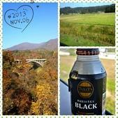 2013日本東北紅葉鐵腿行_手機上傳:2013-11-06-12-25-21_deco.jpg