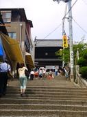 2014初夏日本四國浪漫之旅day3金刀比羅宮→高知:P1180175.JPG