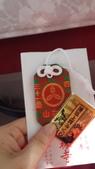 2014初夏四國浪漫之旅day4 高知城→桂濱:20140519_151051.jpg