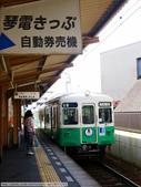 2014日本四國浪漫之旅day2高松→小豆島:P1170801.JPG