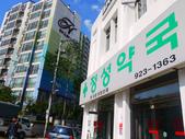 2012韓國雙城單身自助DAY4-首爾、南大門、明洞:1503787321.jpg