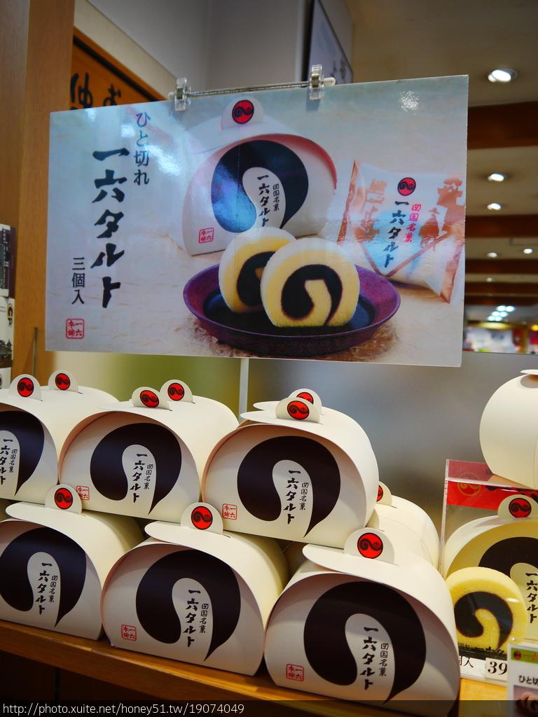 2014日本四國浪漫之旅DAY6松山城→道後溫泉周邊:P1190042.JPG
