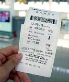 2012韓國雙城單身自助DAY4-首爾、南大門、明洞:1503787299.jpg