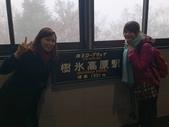 2013日本東北紅葉鐵腿行_手機上傳:1383606445841.jpg
