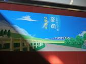 2013日本東北紅葉鐵腿行Day3田澤湖→乳頭溫泉鄉:P1130319.JPG