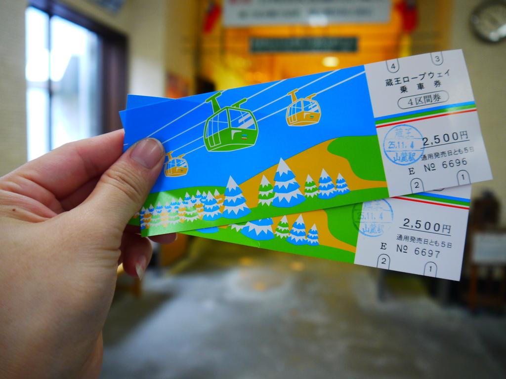 2013日本紅葉鐵腿行Day5山形藏王:P1140488.JPG