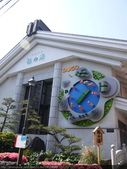 2014日本四國浪漫之旅DAY6松山城→道後溫泉周邊:P1190045.JPG