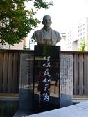 2014日本四國浪漫之旅DAY6松山城→道後溫泉周邊:P1190029.JPG
