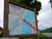 2014日本四國浪漫之旅DAY5四萬十川→松山:P1180839.JPG