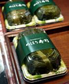 2012日本中部北陸自由行DAY1-台灣→名古屋→高山:1636846755.jpg