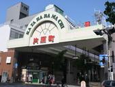 2014初夏日本四國浪漫之旅day3金刀比羅宮→高知:P1180362.JPG