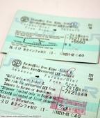 2014夏‧北海道家族之旅DAY1台灣→札幌:P1190790.JPG