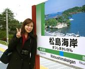 2013日本東北紅葉鐵腿行Day8松島→台灣:P1160157.jpg