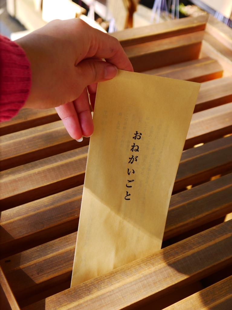 2013東京生日之旅DAY3 外苑→明治神宮→代官山→自由之丘:P1170491.JPG