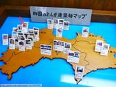 2014日本四國浪漫之旅DAY7內子→大洲→下灘→大阪:P1190397.JPG